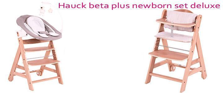 Trona Hauck beta plus newborn set deluxe